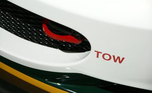 http://www.lotustalk.com/forums/attachments/f92/183733d1333903968-custom-front-tow-hook-2010-lotus-evora-type-124-endurance-racer-front-tow-hook-photo-299236-s-520x318.jpg