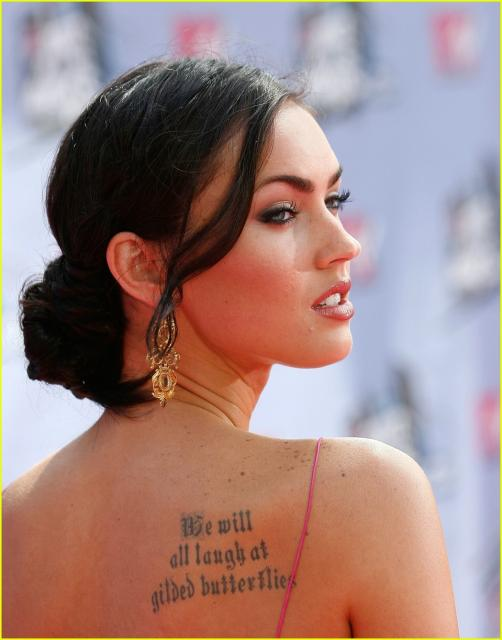 megan fox body shape. megan-fox-ody-scan page
