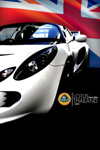 Sfondi e Loghi Lotus. 143763d1269423223-iphone-wallpapers-v1_lotus_iphone_bg