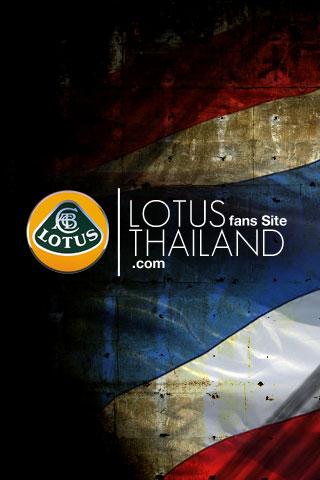 Sfondi e Loghi Lotus. 143764d1269423223-iphone-wallpapers-v2_lotus_iphone_bg