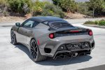 used-2020-lotus-evora-gt-8431-19214453-8-640.jpg